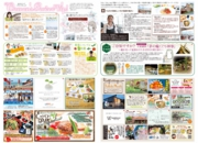 fuku fuku map plus vol.3 2016夏号04_P5-P6.jpg