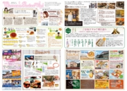 fuku fuku map plus vol.3 2015秋号04_P5-P6.jpg